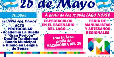 ¡Festejemos juntos el 25 de mayo!